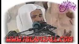 دعاء ليلة 27 رمضان للشيخ عبد الرحمن السديسى رااااائعه