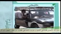 خواطر احمد الشقيرى/سياحة 2