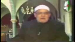 الشيخ  الامام ...محمد الغزالى /مزاعم بنو اسرائيل واكذوبة انهم شعب الله المختار /درس هام جدا