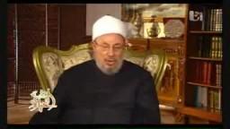 الدكتور القرضاوى /فى حلقة فقة الحياة عن//جهاد العصر وجماعات العنف//1
