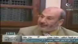 هموم أمه ...مع د / صفوت حجازى
