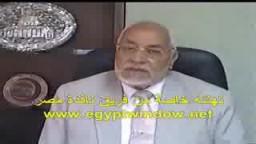 تهنئة فضيلة المرشد العام للاخوان المسلمين بمناسبة عيد الفطر المبارك