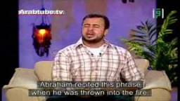 مصطفى حسنى - الكنز المفقود - الحلقة الثالثة