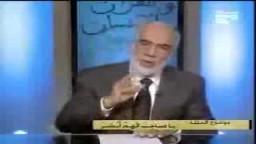 يا صاحب الهم أبشر.... عمر عبد الكافى