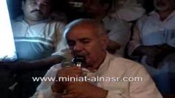 كلمة أ- فؤاد الهجرسي في عزاء الأستاذ محمد هلال