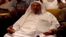دعاء الشيخ القرضاوى....بمناسبة عيد الفطر المبارك