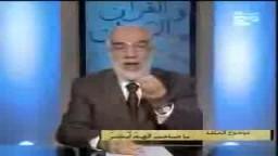 يا صاحب الهم أبشر.... عمر عبد الكافى ..فى الجزء الثانى