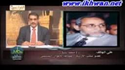 د/ محمود عزت ود / محمد مرسي يدافعان عن أفكار الأستاذ سيد قطب في حوار ساخن-4