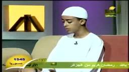 دعاء بالهدايه .... للفتى البارع محمود حجازى رائع
