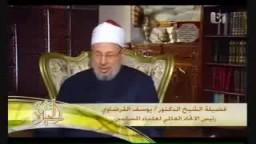 الدكتور يوسف القرضاوى....التوبة الموانع والدوافع والثمرات 1 
