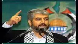 الاستاذ خالد مشعل يلقى كلمة  فى بيت عزاء والدة...عن سياسة وثوابت حماس