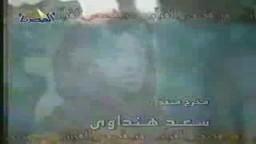 من قصص القرآن الكريم بالصلصال- قصة قوم لوط- 1