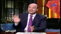 عمرو اديب و تعليقه الكوميدى على هزائم الزمالك 2