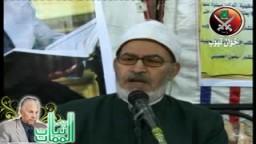 كلمة الاستاذ سيد عسكر عضو الكتلة البرلمانية للاخوان ...فى عزاء الاستاذ محمد هلال