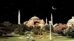 نشيد اسلامي تركي جميل جدا جدا