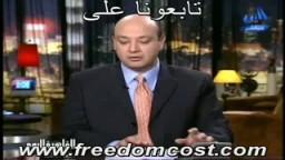 طالب يحرم من تكلمة امتحاناتة لانة كتب حاكم ظالم وشعب مظلوم
