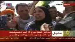 عشرون أسيرة فلسطينية مقابل فيديو -- شاليط
