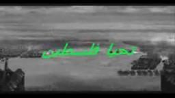الثاني من اكتوبر -- ذكرى دخول صلاح الدين الأيوبي القدس- فلسطين عربية