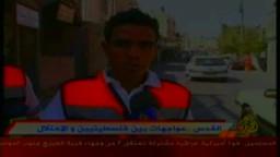 مصادمات الصهاينة المعتدين مع الفلسطينين فى الحرم القدسى الشريف