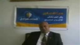 ذكريات جيل السبعينات الاستاذ محمد شتا وادى النطرون