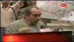 صحفيون يتظاهرون يطالبون بالالتزام بقرار دمج المؤسسات