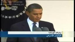 حصول أوباما على نوبل