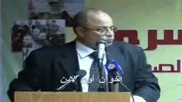 ندوة عن النواب الأسرى في فلسطين--1  ....البرلمانيين الاسلاميين