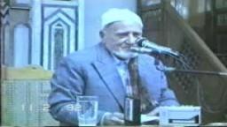 قصيدة من القاء شاعر الدعوة الاستاذ ابراهيم عبد الفتاح