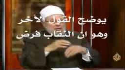 الشيخ يوسف القرضاوى ...وإثباتة وجود النقاب  فى الشريعة الاسلامية