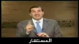 الظلم والظالمين- من تاريخ اليهود - الداعية عمرو خالد
