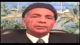 نبذة تاريخية عن شخصية الامام حسن البنا....للاستاذ محمد عبد المنعم