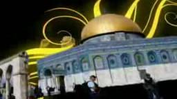 Aqsa for ever