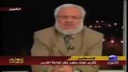 عزيز الدويك يطالب عباس بالاستقالة--2