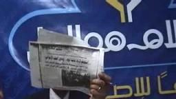 المؤتمر الصحفى لزوجات المعتقلين....من ذاكرة الانتخابات