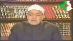 الشيخ العلامة محمد الغزالى...فى حديث هام عن الاستعاذة بالله