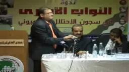 ندوة عن النواب الأسرى في فلسطين--3