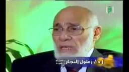 الاعجاز فى تحنيك المولود....الدكتور زغلول النجار