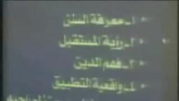 Islamic Civilization الحضارة الاسلامية (2) د  راغب السرجاني