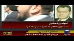 زيادة ميزانية وزارة الداخلية لدعم جهاز أمن الدولة