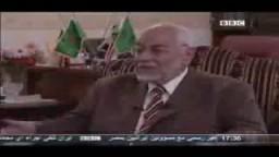 حوار فضيلة المرشد ...محمد مهدى عاكف فى قناة البى بى سى