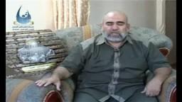 كلمة الشيخ محمود عزام موجهة لشبكة فلسطين للحوار