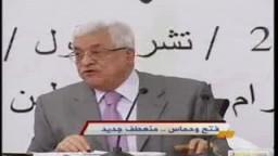 احمد بحر--اصرار عباس على الانتخابات دون ترتيب البيت الداخلي الفلسطيني يكشف نواياه المبيتة لتزويرها