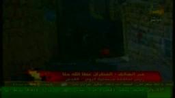 اقتحام المسجد الاقصى اليوم واصابات بالعشرات للفلسطينين
