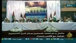 خطاب خالد مشعل بعد إعلان عباس الانتخابات - الجزء الثاني 