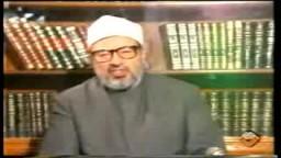الشيخ يوسف القرضاوى ..هدى الاسلام ..يجيب  على اسئلة هامة..الحلقة الاولى 1