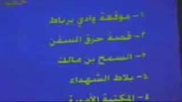 جريمة تزوير التاريخ..الدكتور راغب السرجانى..(3)هامة