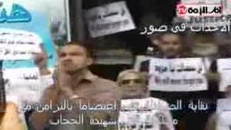 اعتصام صيادلة الاسكندرية تزامنا مع محاكمة قاتل د. مروة الشربيني شهيدة الحجاب