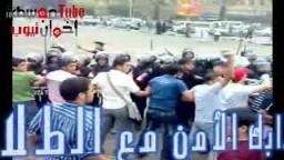 جامعة القاهرة تنتفض من أجل الاقصى .. برومو المسيرة