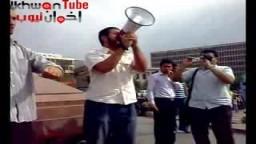 جامعة القاهرة تنتفض من أجل الاقصى ..  المسيرة كاملة