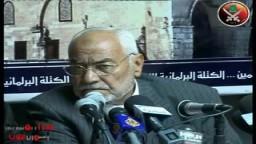 مؤتمر صحفى للكتلة البرلمانية حول اعتداءات الصهاينة الاخيرة على المسجد الاقصى ...الجزء الاول